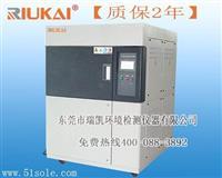 冷热冲击试验箱瑞凯仪器17年创研经验,业内领先品牌