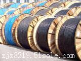 电力电缆YJV3x4,电力电缆YJV批发商