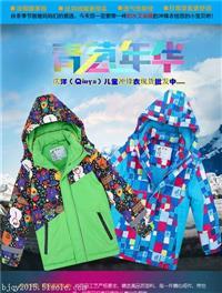 儿童童棉衣,幼儿园服品牌,童外套加厚加绒