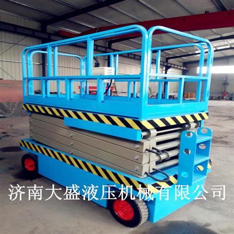 厂家直销全自行式升降机   免费安装 终身维护